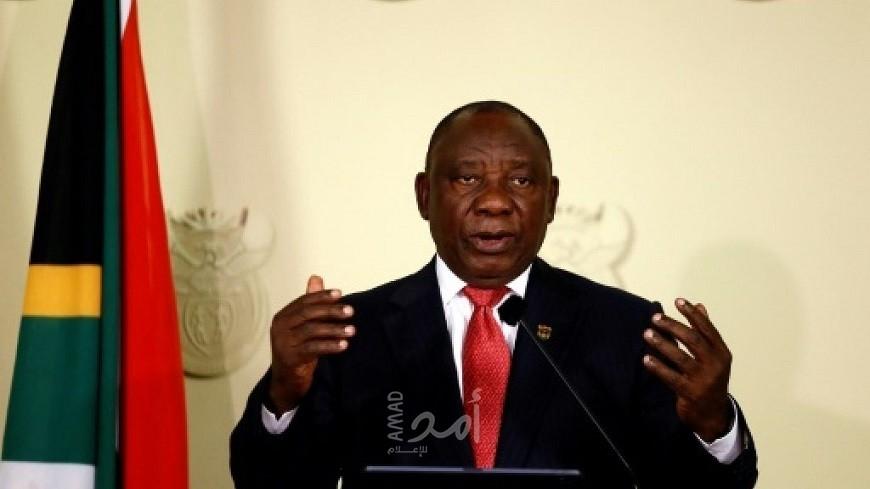 رئيس جنوب إفريقيا يدعو زعماء العالم لحل القضية الفلسطينية