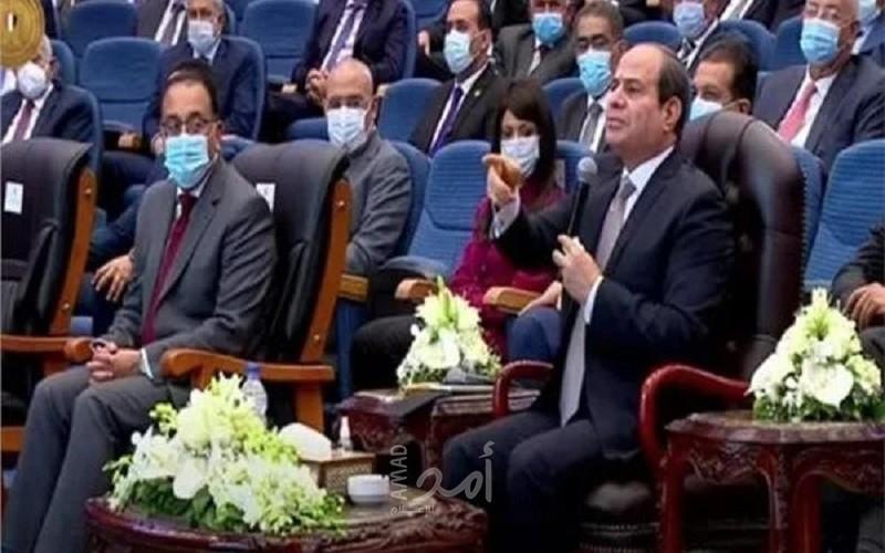 مفاجأة السيسي للحكومة المصرية: هناك بطاقة تموين باسمي في المنيا - فيديو