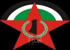 اختتام أعمال مؤتمر منظمة النقب للجبهة الديمقراطية