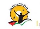 هيئة الأسرى: نقل الأسير محمد داود إلى المستشفى ولا معلومات عن حالته