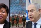 """ج.بوست تكشف أسماء مسؤولين إسرائيليين متوقع اعتقالهم في تحقيق """"الجنائية الدولية"""""""