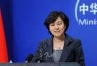 الخارجية الصينية ترد على الاتهامات البريطانية لبكين بتنفيذ هجمات سيبرانية