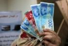 صحفي إسرائيلي: البنوك في قطاع غزة ترفض توزيع المنحة القطرية على مستفيدين من حماس