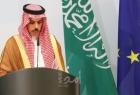 السعودية تدين الممارسات غير الشرعية التي تقوم بها سلطات الاحتلال الإسرائيلي