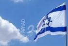 """وثيقة - قانون """"يهودية دولة إسرائيل"""""""