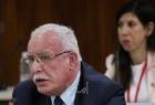 """المالكي يشارك في اجتماع وزاري حول """"التحالف من أجل النظام متعدد الأطراف"""""""