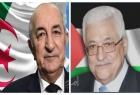 الرئيس عباس في اتصال مع نظيره الجزائري: نثمن مواقف الجزائر الداعمة للقضية الفلسطينية
