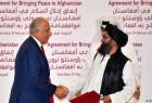 وثيقة - نص اتفاق السلام بين الولايات المتحدة وطالبان في الدوحة 2020