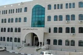 رام الله: التربية تجدد رفضها لمحاولات إحلال منهاج غير فلسطيني في مدارس القدس