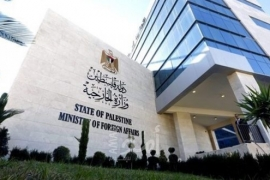 الخارجية الفلسطينية تدين قمع قوات الاحتلال للمسيرات والاعتصامات السلمية