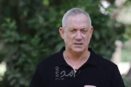 غانتس: إسرائيل مستعدة لمهاجمة إيران عسكريًا