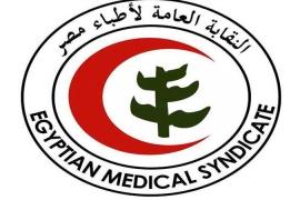 نقابة أطباء مصر: على المجتمع الدولي التصدي لإيقاف الهجمات الإسرائيلية ضد الشعب الفلسطيني - شاهد