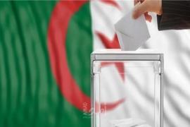 هيئة مراقبة تكشف نسبة المشاركة قبل ساعات من إنتهاء التصويت للإنتخابات الجزائرية