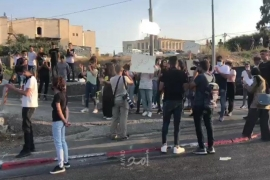 تظاهرة أمام محكمة الاحتلال بالقدس منعاً لتهجير أهالي حيّ الشيخ جراح - فيديو