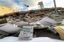 وزارة الإعلام: قوات الاحتلال دمرت 11 مطبعة ومكتبة منذ بداية عام 2021