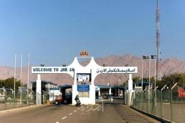 """""""الأردن"""" يقرر إلغاء العمل بنظام الترانزيت عبر جسر الملك حسين"""