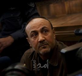 استطلاع: البرغوثي يتفوق على عباس وفتح على حماس في سباق التشريعي