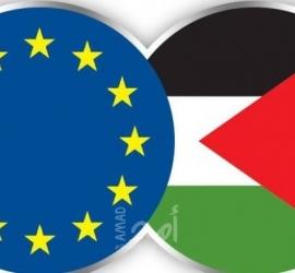 بروكسل: توقيع اتفاقية شراكة بين فلسطين والاتحاد الأوروبي