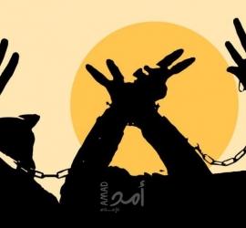 أسيران يدخلان عاميهما الـ 20 في سجون الاحتلال الإسرائيلي