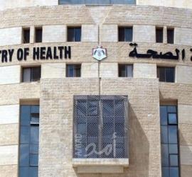 """الصحة الأردنية: 12 وفاة و504 اصابات بـ """"كورونا"""""""
