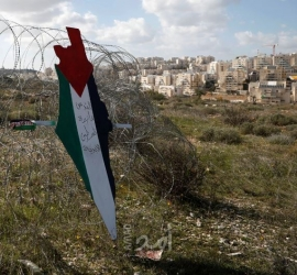 تقدير موقف: تداعيات قرار المحكمة الجنائية الدولية بشأن اختصاصها على فلسطين