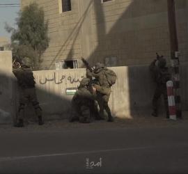 قناة عبرية: هكذا يستعد الجيش الإسرائيلي للحرب في غزة - صور