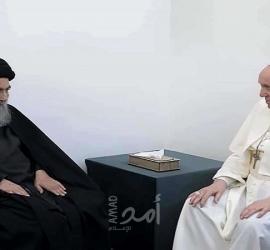 العراق: لقاء تاريخي  بين البابا والمرجع الديني السيستاني بحث معاناة الفلسطينيين
