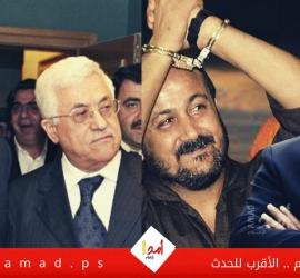 مؤشرات لحدوث مفاجأة بالانتخابات الفلسطينية، فهل يتم إلغاؤها؟