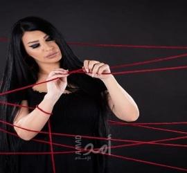 """تفاصيل ميني ألبوم إلهام روحانا الجديد """"خيط مقطوع"""""""