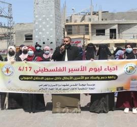 غزة: مهجة القدس والإطار النسوي للجهاد يُنظمان وقفةً دعم وإسناد للأسرى