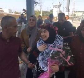 """سلطات الاحتلال تفرج عن الأسيرة """"حلوة حمامرة"""""""