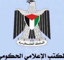 غزة: قرارات إعفاء من الضرائب ورسوم الترخيص لهذه الفئات