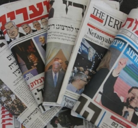 عناوين الصحف الإسرائيلية 14/5/2021