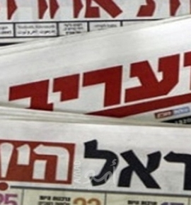عناوين الصحف الإسرائيلية ليوم الاثنين