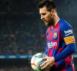رسميًا.. ميسي يغادر برشلونة