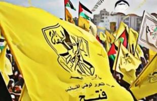 """""""أمد"""" ينشر أسماء قائمة """"حركة فتح"""" لخوض انتخابات المجلس التشريعي"""