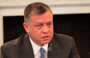 الملك الأردني يطلب من المسؤولين النظر بآلية للإسراع بالإفراج عن المتورطين بقضية الفتنة