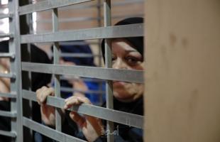 """هيئة الأسرى: تعذيب و تنكيل مستمر للأسيرات في سجن """"الدامون"""""""