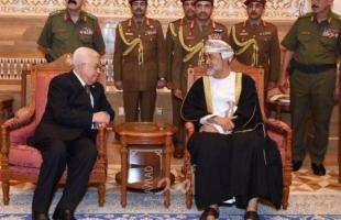 تلفزيون فلسطين يحتج لدى نظيره العماني بسبب تجاهل زيارة عباس