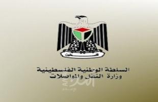 الإدارة العامة للحاسوب تصدر تقرير إنجازها للنصف الأول من عام (2021)
