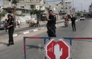شرطة حماس تقرر منع إقامة الحفلات في الشوارع والأماكن العامة بغزة
