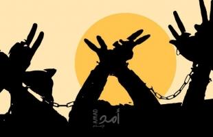 هيئة الأسرى: قرار وزاري بحوكمة مركز أبو جهاد لشؤون الحركة الأسيرة
