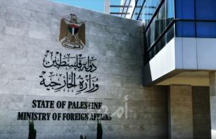 """الخارجية الفلسطينية: """"بينت"""" ينفذ عملية سياسية استعمارية لحسم مستقبل قضايا الوضع النهائي"""
