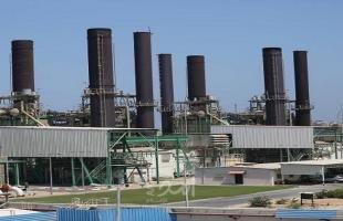 كهرباء غزة تُصدر تنويه مهم لأصحاب عدادات الدفع المسبق
