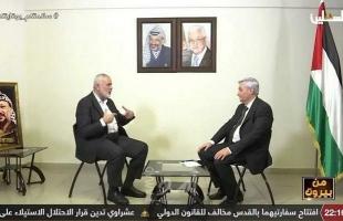 في أول حديث عبر تلفزيون فلسطين...هنية: الشعب من يختار قيادته - فيديو
