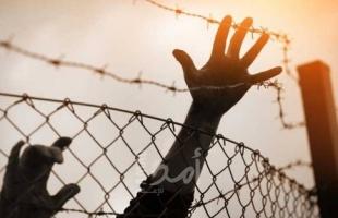 16 أسيراً يواصلون إضرابهم المفتوح عن الطعام رفضا لاعتقالهم الإداري