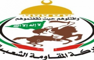 """""""المقاومة الشعبية"""" تدين القصف الإسرائيلي على جنوب لبنان"""