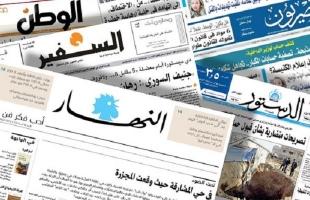 أبرز عناوين الصحف العربية المتعلقة بالشأن الفلسطيني