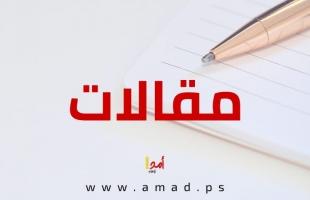 عبد القادر فارس وحيرة التجنيس الأدبي !!