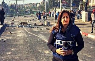 القدس: سلطات الاحتلال تستدعي مراسلة تلفزيون فلسطين كريستين ريناوي للتحقيق